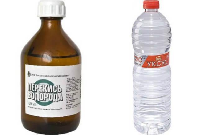 уксус и перекись водорода